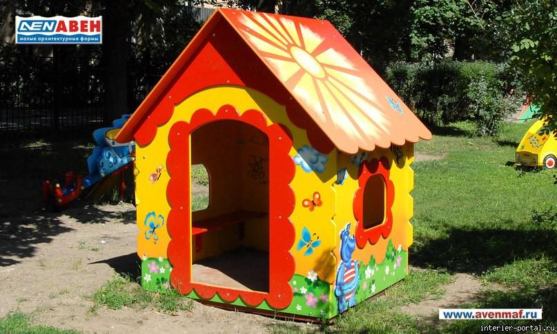 Домики в детский сад своими руками